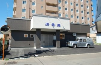 nosiro-nagasawa