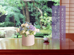 nosiro-nagasawa2