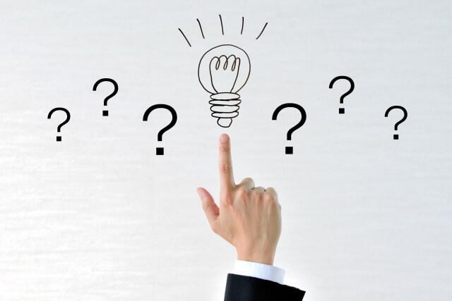 digitalsyukatsu-question