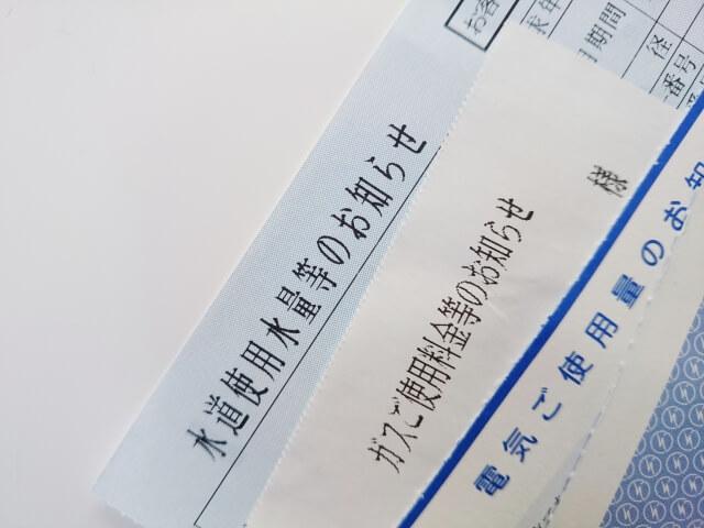 syukatsu-okanenoseiri-shiharai