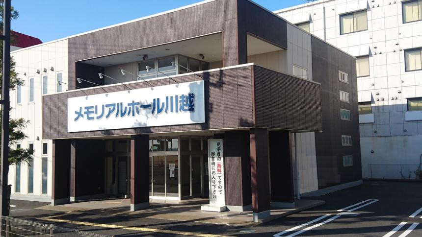 mh-kawagoe1