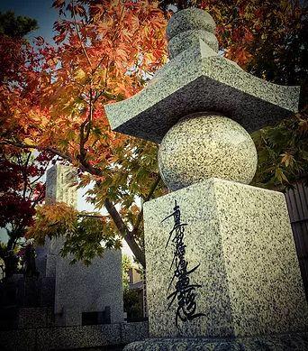 noshiro-kannouji1