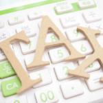 終活で考えるべき税金を一挙公開!相続税と贈与税以外の税金も確認しよう!