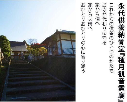 tsuru-kouunin