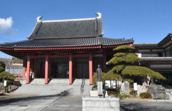 kanagawa-houzouin