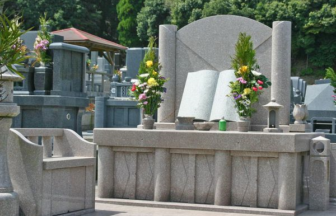 memorialparknakayama