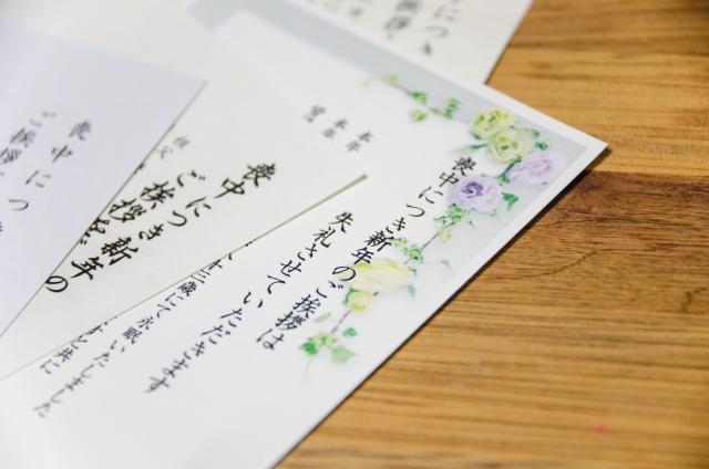 mourning-postcard