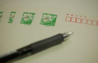 postcard-image