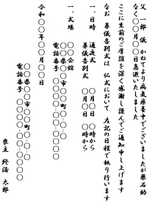 shiboutsuchi-01