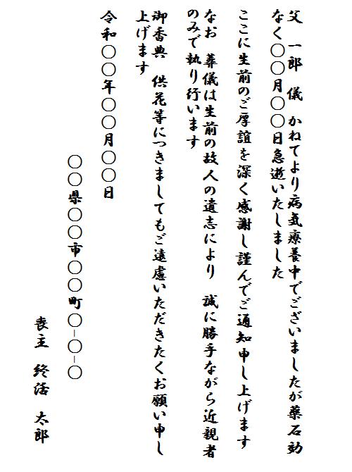 shiboutsuchi-02