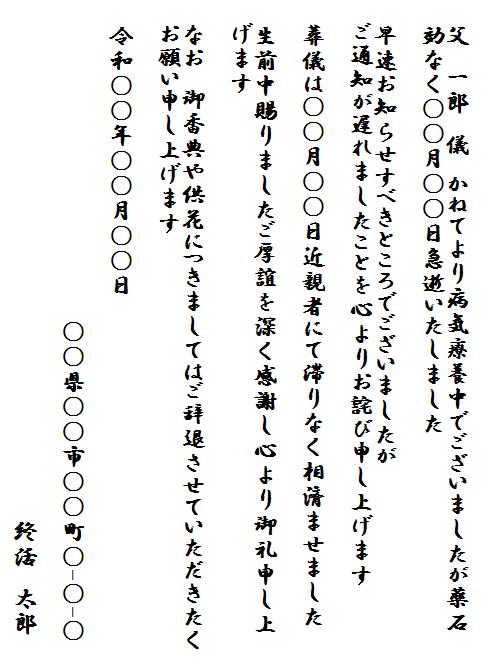 shiboutsuchi-03