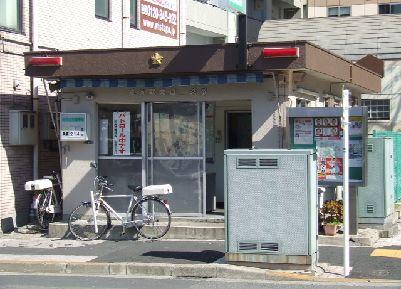 Kameariekimae-Kitaguchi_Koban