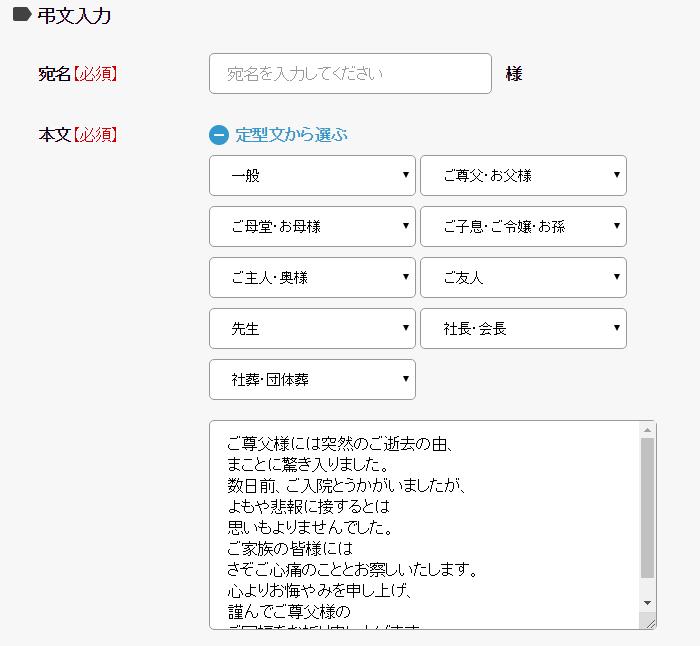 kiyoraka-choubun