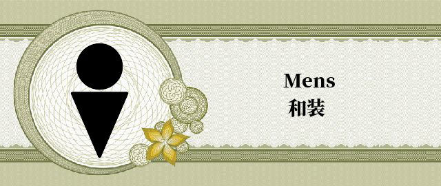 mens-wasou
