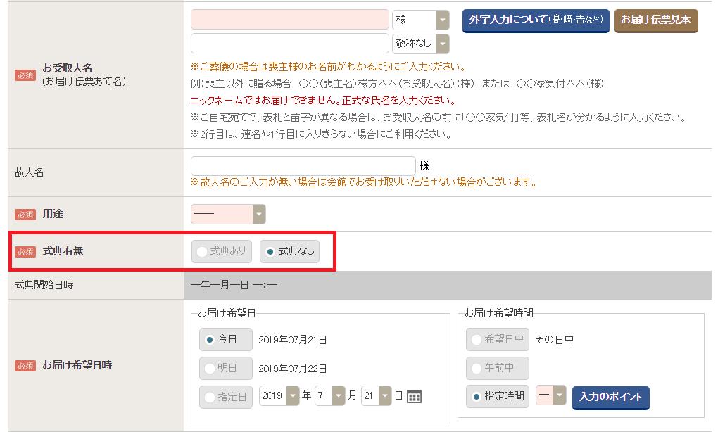 VERYCARD-moushikomi5