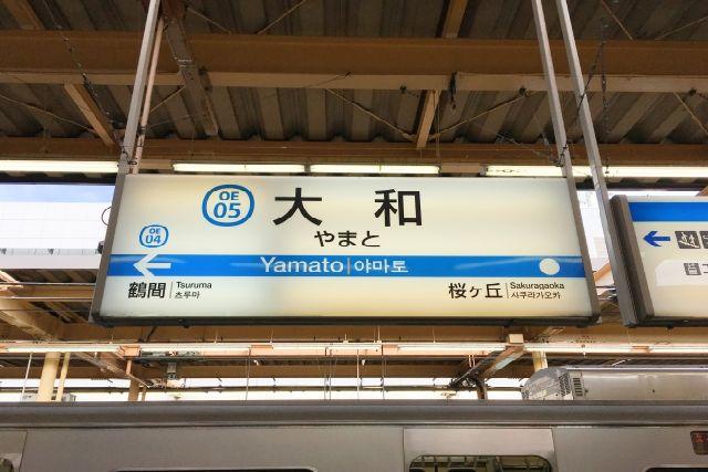 jichitai-yamato