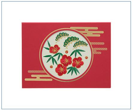 刺しゅう「松竹梅(紅)」(べに) 電報台紙料金:1,500円(税抜)