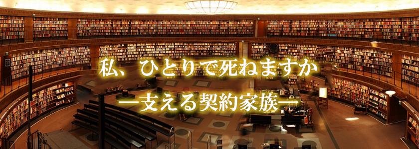 watashi-hitoride